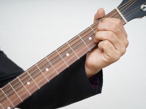 mencari kunci gitar di zaman sekarang bisa lewat website